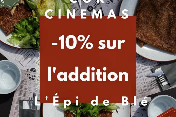 Promo ciné à L'Épi de Blé